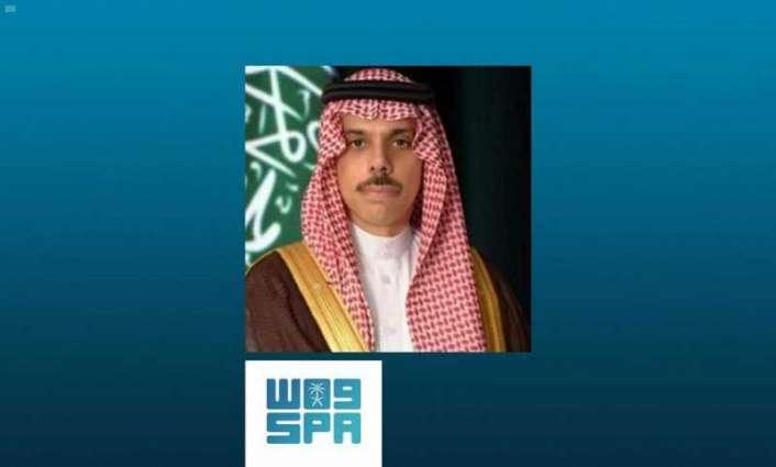سمو الأمير فيصل بن فرحان يجري اتصالاً هاتفياً بوزير خارجية قيرغيزستان
