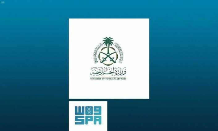 وزارة الخارجية: المملكة تتابع ببالغ القلق والاهتمام تداعيات الانفجار الذي وقع في مرفأ بيروت وتؤكد وقوفها وتضامنها مع الشعب اللبناني الشقيق