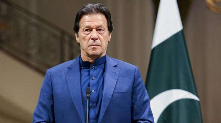 PM to address AJK Assembly today