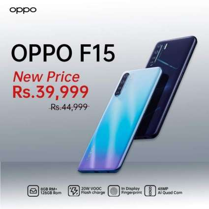 Lightning Fast – Amazing Price. OPPO F15 is Available at an Exciting New Price of PKR 39,999