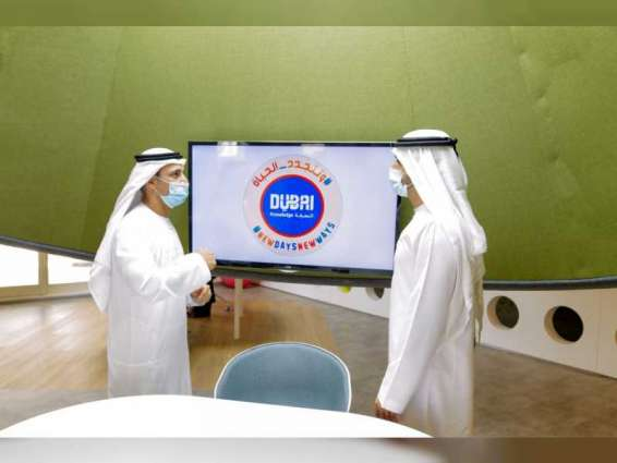 Hamdan bin Mohammed reviews KHDA's preparations for the new school year
