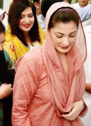 NAB summons Maryam Nawaz in 200-acre land case