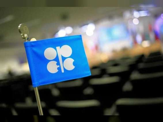 OPEC daily basket price stood at $45.34 a barrel Wednesday