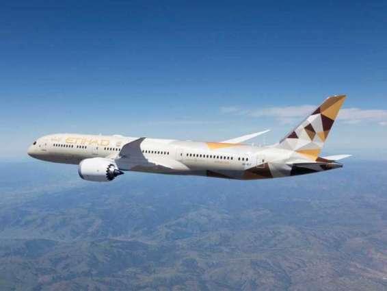 1.7 مليار دولار عوائد تشغيلية للاتحاد للطيران خلال النصف الأول