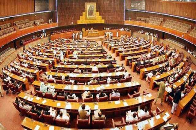 President summons Joint session of parliament today