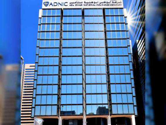 ADNIC reports AED189.7 million in H1 net profit