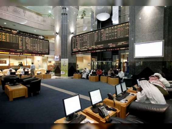 UAE stocks gain AED8.2 bn in market cap Thursday