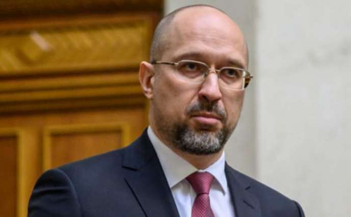 Ukrainian Prime Minister Urges Gov't to Check Conditions of Ammonium Nitrate Storage