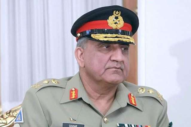 Army Chief expresses sorrow over death of Saudi Arabia's Assistant Defense Minister Mohammad bin Abdullah