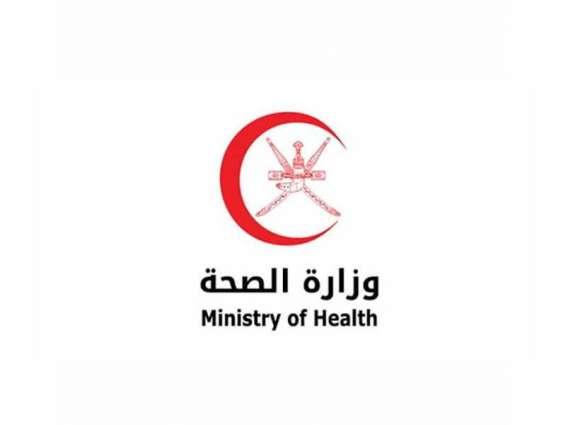 """سلطنة عمان تسجل 223 إصابة جديدة بـفيروس """"كورونا"""""""
