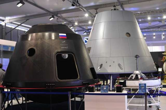 Russian Future Oryol Spacecraft for Lunar Missions 4 Times Cheaper Than US Models- Rogozin