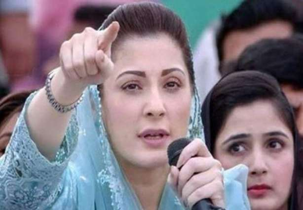Maryam Nawaz condemns attack on party workers, her car outside NAB office