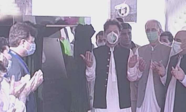 PM inaugurates Bus Rapid Transit Project in Peshawar