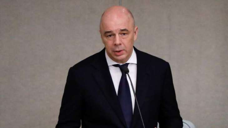 Russia's National Debt Safely Below 20% of GDP Despite Recent Increase - Finance Minister