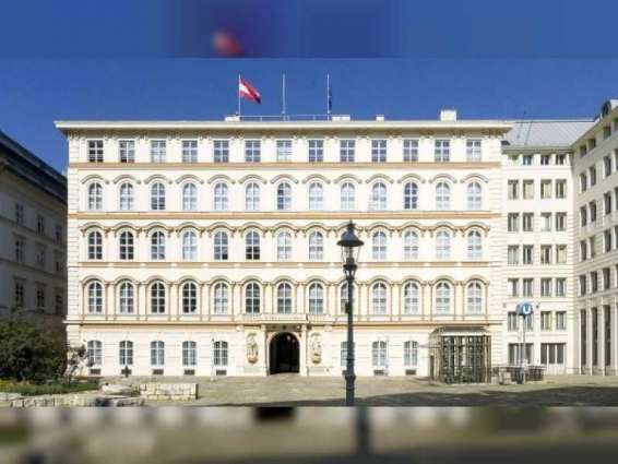 Austria welcomes joint statement by US, UAE and Israel