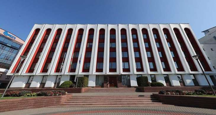 Belarusian Information Ministry to Discuss on Friday With Journalists Work Amid Protests