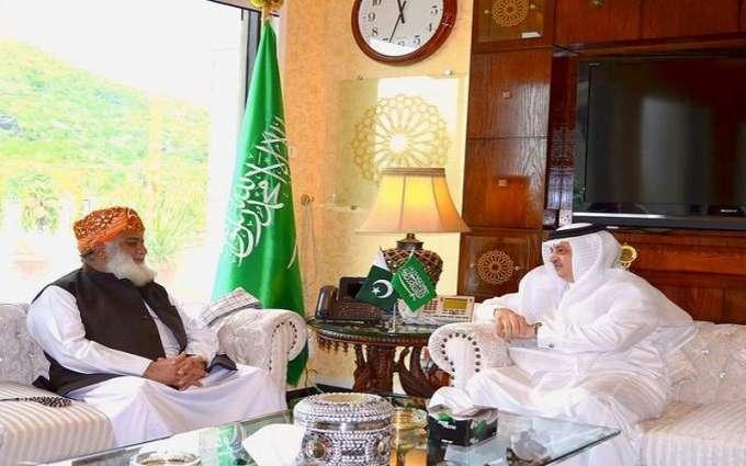 أمیر جمعیة علماء الاسلام فضل الرحمن یلتقي سفیر المملکة العربیة السعودیة لدي اسلام آباد
