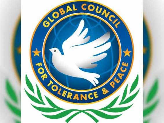 المجلس العالمي للتسامح والسلام يشيد بالإنجاز الدبلوماسي التاريخي بين الإمارات واسرائيل بوساطة امريكية