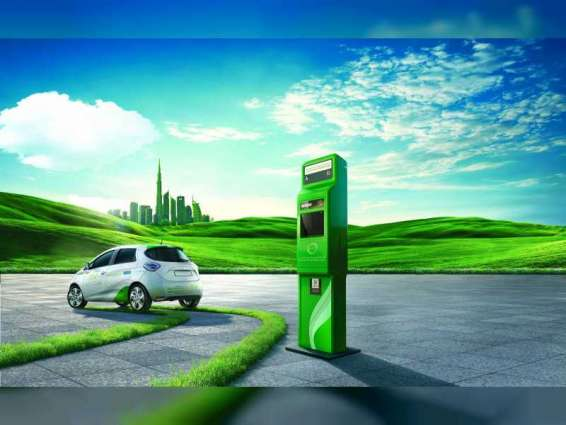 DEWA installs two Green Charger stations at Expo Dubai