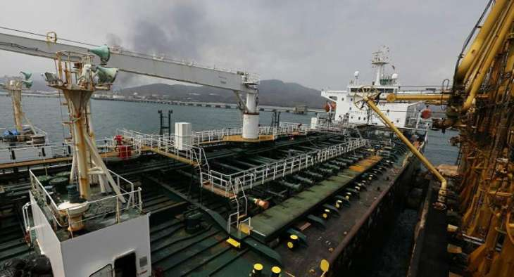 US Seizes Largest Iranian Fuel Shipment Bound For Venezuela - Justice Dept.