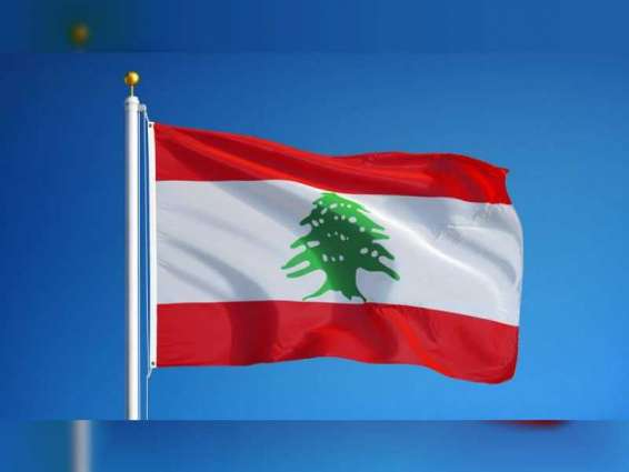UN and partners launch $565 million appeal for Lebanon