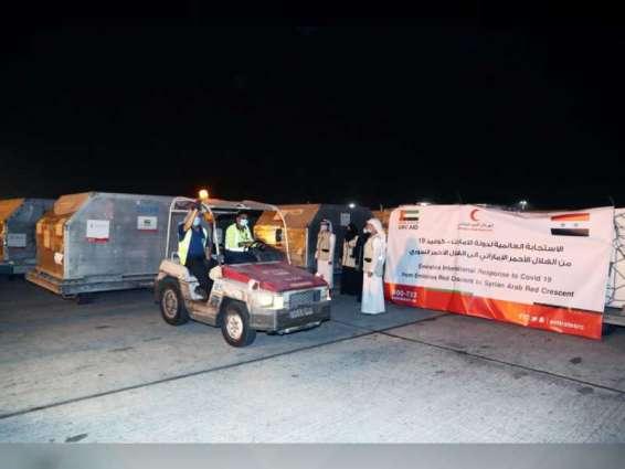 """طائرة مساعدات طبية من هيئة الهلال الأحمر الإماراتي تصل الى دمشق للحد من تفشي """"كورونا"""""""