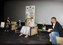 Emirati short film 'Athel' gets outstanding achievement certificate at Berlin Flash Festival