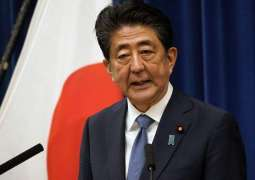 Upon Winning Japanese Prime Minister's Seat, Suga May Struggle to Step Out of Abe's Shadow