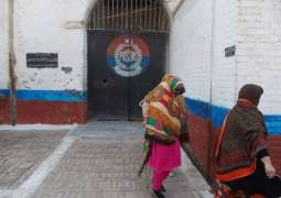 PM orders to implement SC orders on release of female inmates