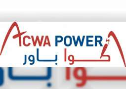 ACWA Power completes signing of financing agreements for 900MW Solar PV fifth phase of MBR Solar Park