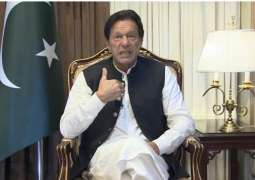 PM rules out question of rigging in general elections