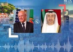 UAE, Portugal discuss bilateral ties