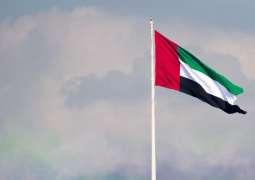 UAE celebrates International Day of Charity on Saturday