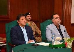 PM announces Rs 1100 bln package for Karachi