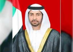UAE sends urgent aid to flood-stricken Sudan
