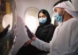 """الاتحاد للطيران تقدم تأمينا صحيا دوليا لضيوفها ضد """"كوفيد - 19"""""""