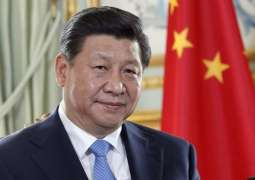 Xi Bestows Chinese State Awards to Scientists Contributing to COVID-19 Response