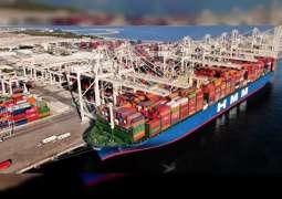 Jebel Ali Port welcomes container ship HMM GDANSK on maiden visit