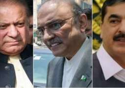 Thoshakhana case: Zardari, Gillani indicted, Nawaz Sharif declared proclaimed offender