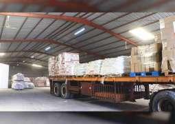 UAE aid ship arrives in Mocha