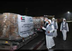 UAE sends medical aid to Argentina in fight against COVID-19