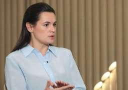 Tikhanovskaya Receives Special Award at International Economic Forum in Poland