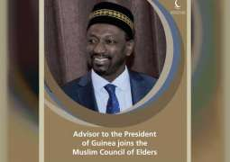 Advisor to President of Guinea joins Muslim Council of Elders