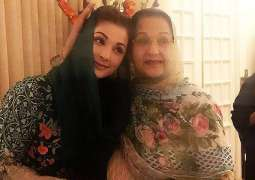 Maryam Nawaz shares heartfelt note on 2nd death anniversary of her mother