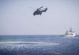 Turkey Conducts Search, Rescue Exercise Off Libya's Coast - Defense Ministry