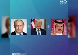 King of Bahrain holds phone call with US President, with participation of Israeli Premier
