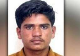 Who is the main suspect in Motorway gang-rape case?