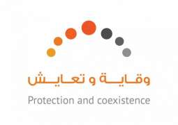 Diabetes Friends Association launches 10th edition of 'Prevention & Coexistence' campaign