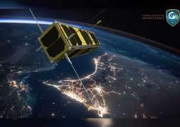 MeznSat satellite - a new Emirati achievement in space sector