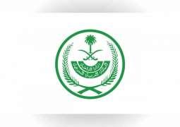 Saudi Arabia to lift ban on international flights from January 1st